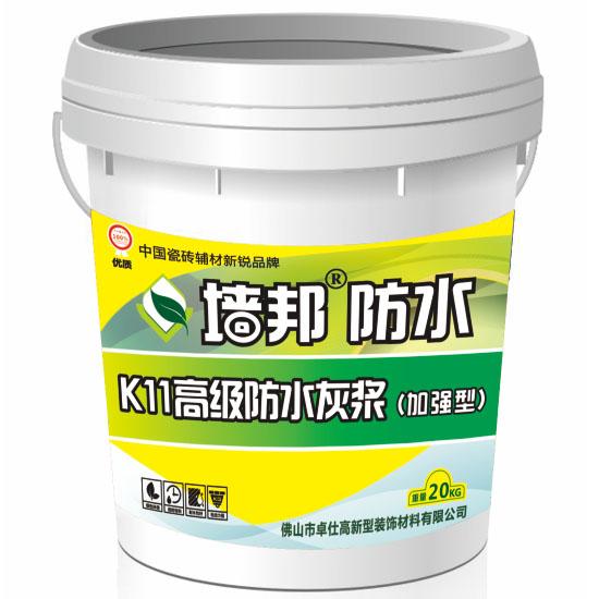 k11高级防水砂浆加强型